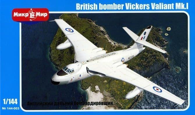 Micro-Mir 1/144 British Bombers Vickers Valiant Mk.1 # 144-003