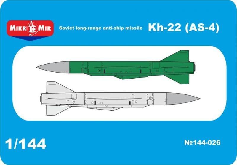 Micro-Mir 1/144 Kh-22 (AS-4) Soviet Long-Range Anti-Ship Missile # 144-026