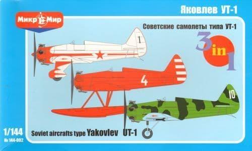 Micro-Mir 1/144 Soviet aircraft type Yakovlev UT-1, UT-1B, UT-1 hydro (3 in the box) # 144-002