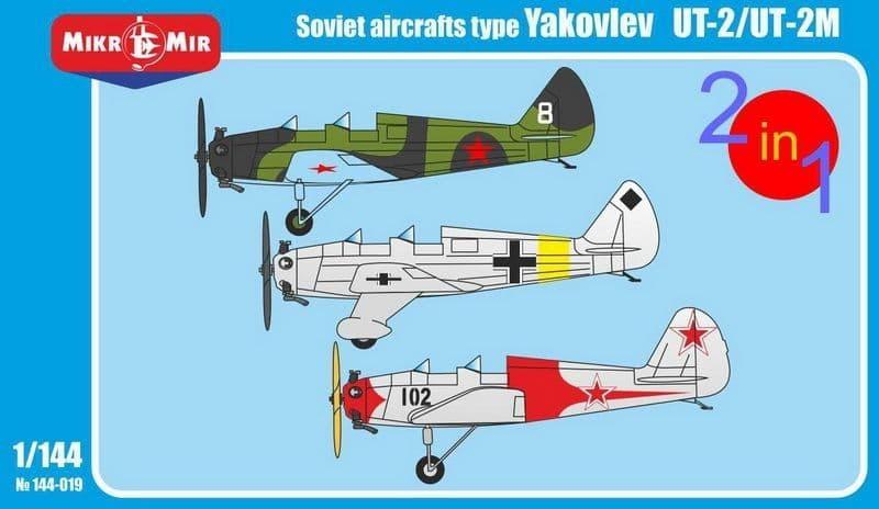 Micro-Mir 1/144 Yakovlev UT-2/UT-2M (2 Kits in the Box) # 144-019