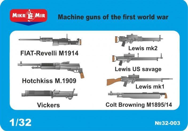 Micro-Mir 1/32 Machine Guns of the First World War # 32-003