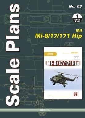 Mushroom - Scale Plans No.63 Mil Mi-8/17/171 HIP Dariusz Karnas # 063