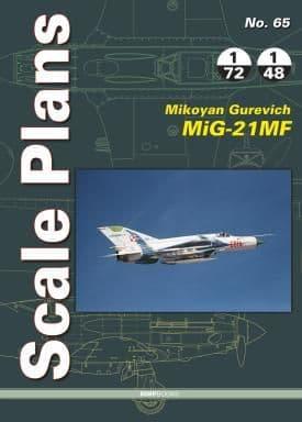 Mushroom - Scale Plans No.65 (1/72 & 1/48) Mikoyan Gurevich MiG-21MF Dariusz Karnas # 065