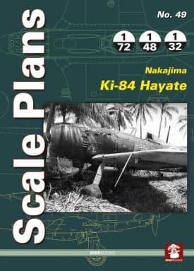 Scale Plans for Nakajima Ki-84 Hayate