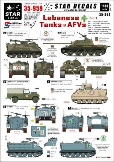 Star Decals 1/35 Lebanese Tanks & AFVs Part 1 # STAR35959