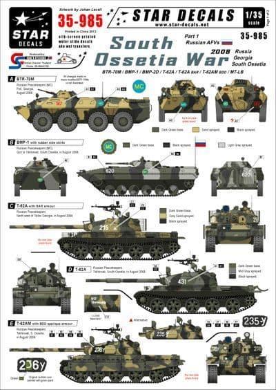 Star Decals 1/35 South Osetia War 2008 Part 1 - Soviet AFVs # STAR35985