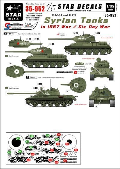 Star Decals 1/35 Syrian Tanks in the 1967 Six-Day-War # STAR35952