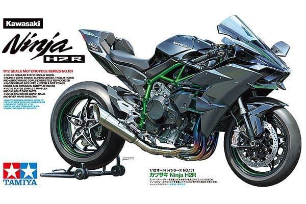 Tamiya 1/12 Kawasaki Ninja HR2 # 14131
