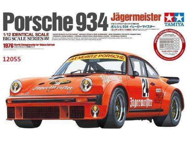 Tamiya 1/12 Porsche 934 'Jagermeister' with Photo-Etched Parts # 12055