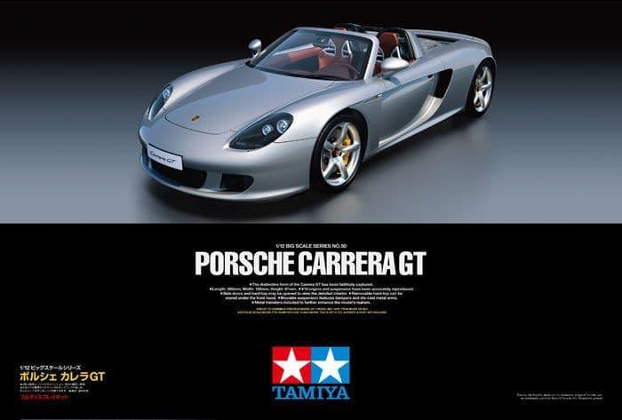 Tamiya 1/12 Porsche Carrera GT # 12050