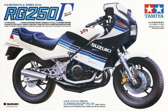 Tamiya 1/12 Suzuki RG250 # 14024
