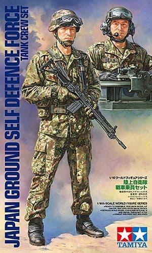 Tamiya 1/16 Japan Ground Self Defence Force Tank Crew Set # 36316