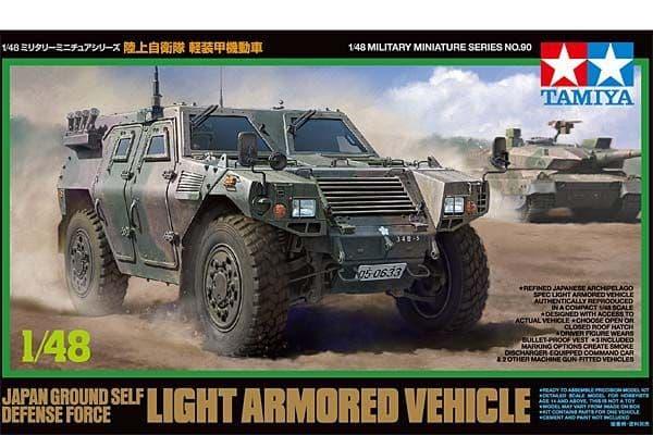 Tamiya 1/48 Japan Ground Self Defense Force Light Armored Vehicle # 32590