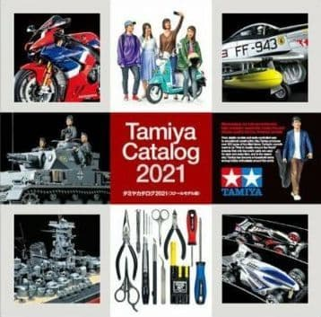 Tamiya Catalogue 2021