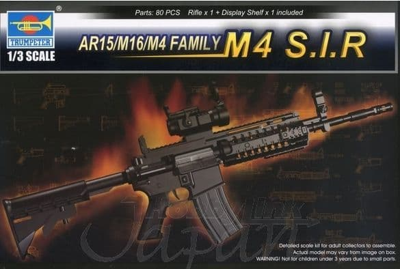 Trumpeter 1/3 M4 S.I.R # 01916