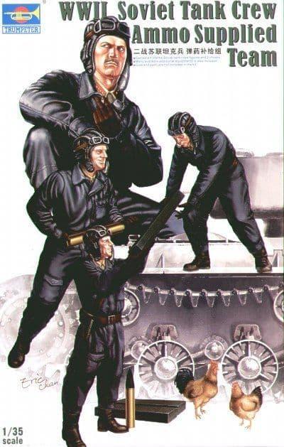 Trumpeter 1/35 Soviet Tank Ammunition Crew (4 Figs) # 00411