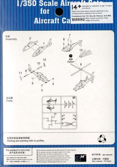 Trumpeter 1/350 Chinese Z-9 Helicopter # 06260