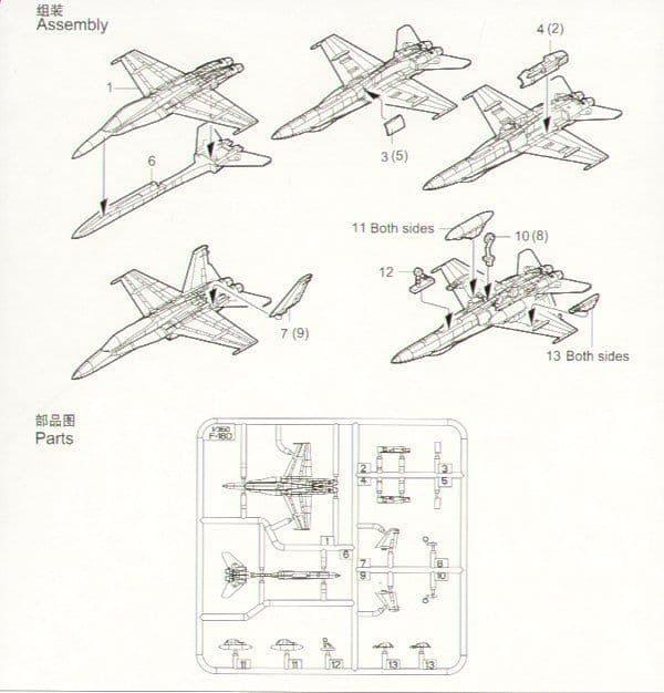 Trumpeter 1/350 F/A-18D Hornet 6 Per Box # 06234