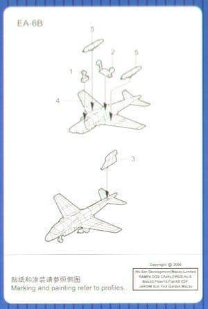 Trumpeter 1/700 EA-6B Prowler 6 per box # 03433