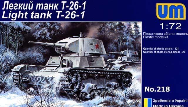 UM-MT 1/72 T-26-1 Soviet Light Tank M1939 # 218