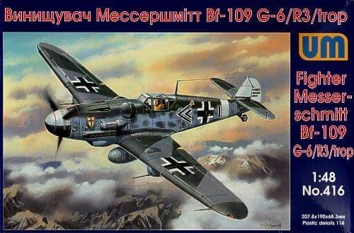 Unimodel 1/48 Messerschmitt Bf109G-6/R3/Trop. # 416