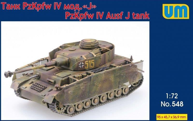 Unimodel 1/72 Pz.Kpfw. IV Ausf. J Tank # 548