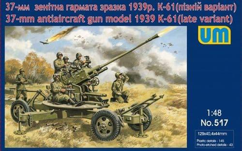 Unimodel 1/72 Soviet 37mm Anti-Aircraft Gun Model 1939 K-61 (Late Variant) # 517