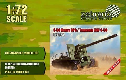 Zebrano 1/72 S-59 Heavy SPG # SEA034
