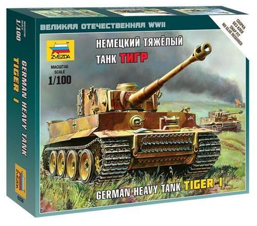 Zvezda 1/100 German Heavy Tank Tiger I # 6256