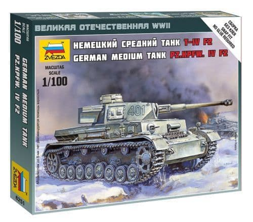 Zvezda 1/100 German Medium Tank Pz.Kpfw.IV F2 # 6251
