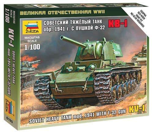 Zvezda 1/100 KV-1 with F-32 Gun # 6190