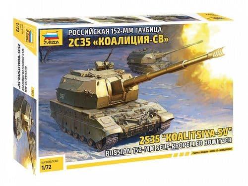 Zvezda 1/72 Koalitsya-SV Self Propelled Gun # 5055