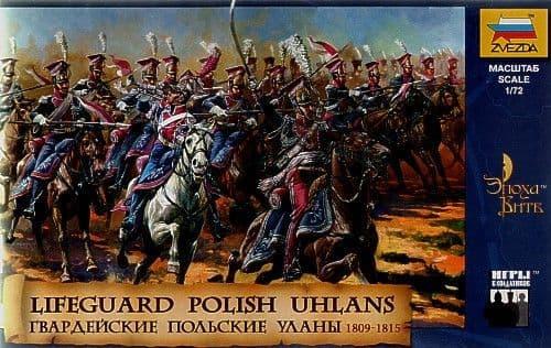 Zvezda 1/72 Napoleonic Lifeguard Polish Uhlans # 8075