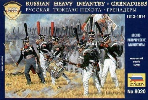 Zvezda 1/72 Napoleonic Russian Heavy Infantry Grenadiers # 8020