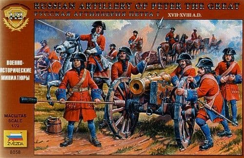 Zvezda 1/72 Russian Artillery of Peter the Great XVII-XVIII A.D. # 8058