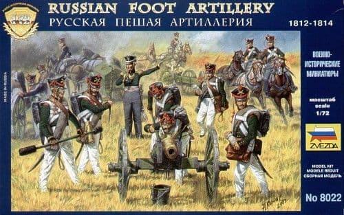 Zvezda 1/72 Russian Foot Artillery 1812-1814 # 8022