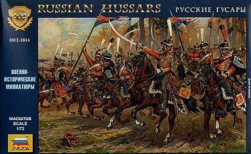 Zvezda 1/72 Russian Hussars 1812-1814 # 8055