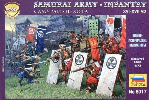 Zvezda 1/72 Samurai Army Infantry # 8017