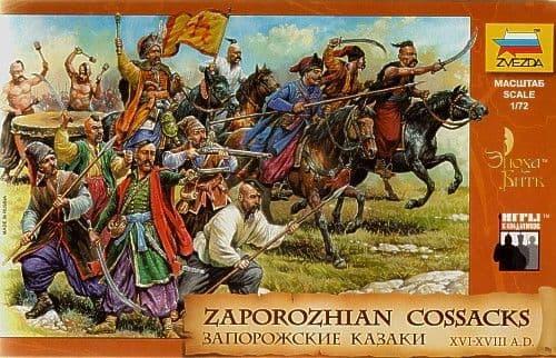 Zvezda 1/72 Zaporozhian Cossacks 16th-18th Century # 8064