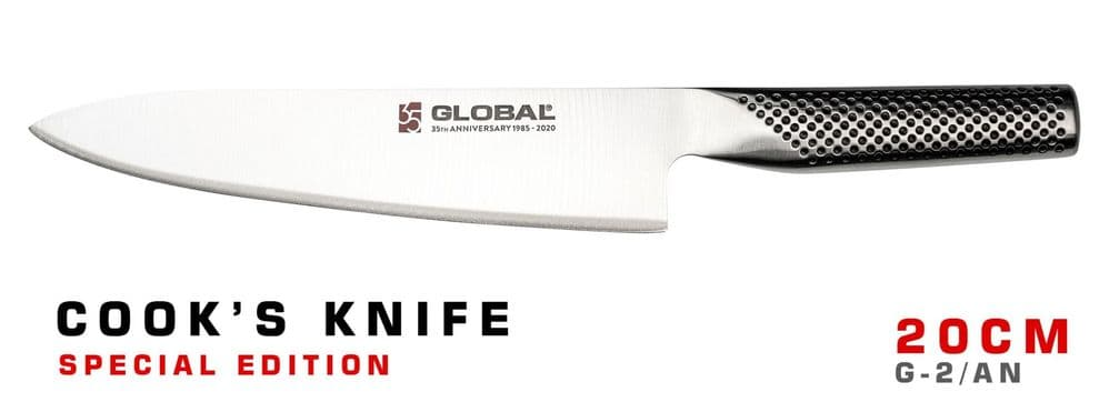 Global Special Edition Cook's Knife 20cm - G-2/AN