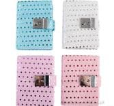 Lock & Key Sequin Diary (12cm)