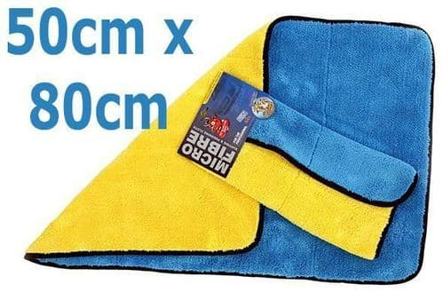 Giant Microfibre Buffing Towel Cloth Yellow/Blue